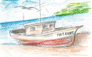 картинка Титаник, анимация конкурса Титаник