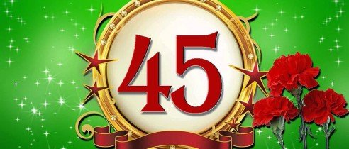 iubiley 45le