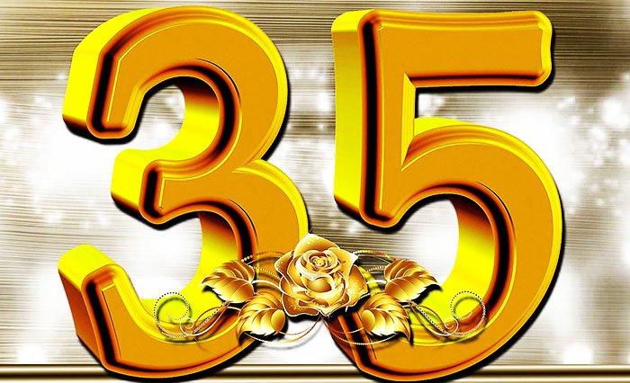 Поздравления с 35 летием подруге красивые 36