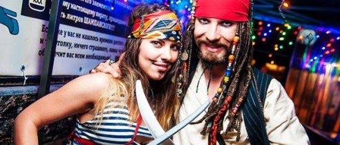 Взрослая Пиратская вечеринка
