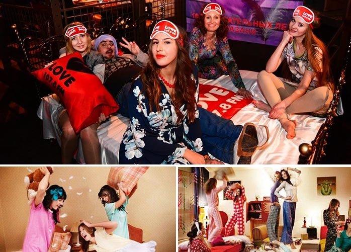 игры на пижамную вечеринку: сценарий пижамной вечеринки