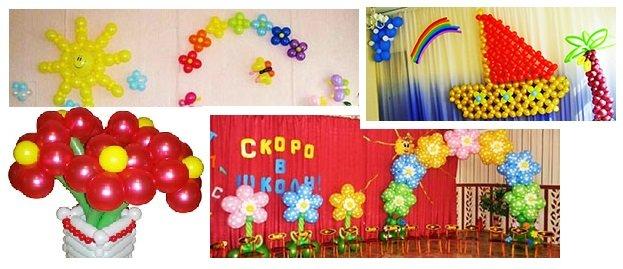 фото различных фигурок из воздушных шариков: оформление выпускного в детском саду