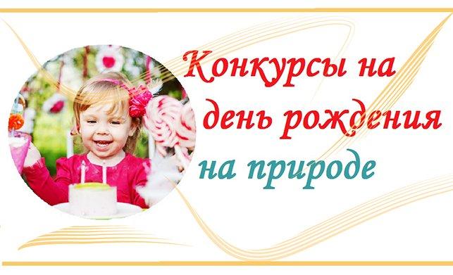 Шаблон поздравительной открытки на день рождения