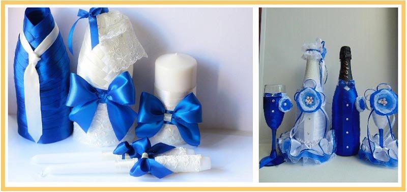 фото оформления шампанского на свадьбу в синем цвете: оформление свадьбы в синем цвете