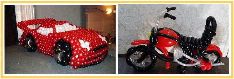 фото байка и суперкара из воздушных шаров на юбилей: оформление юбилея шарами
