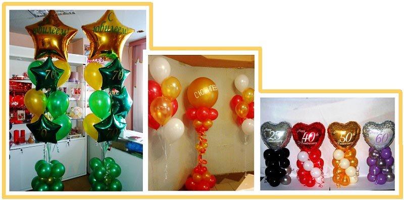 фото композиций и стоек из воздушных шаров на юбилей: оформление юбилея шарами