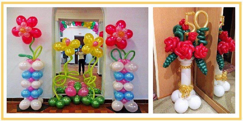 фото композиций и стоек из воздушных шаров на юбилей: оформление юбилея шарами №2