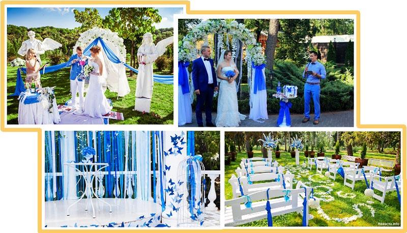 фото оформления выездной церемонии на свадьбу в синем цвете: оформление свадьбы в синем цвете
