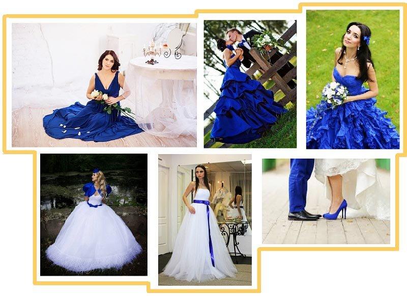 фото нарядов молодоженов в синем цвете: оформление свадьбы в синем цвете