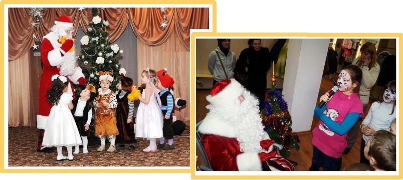 фото новогоднего представления для детей с участием деда мороза: заказать деда мороза и снегурочку в детский сад №2