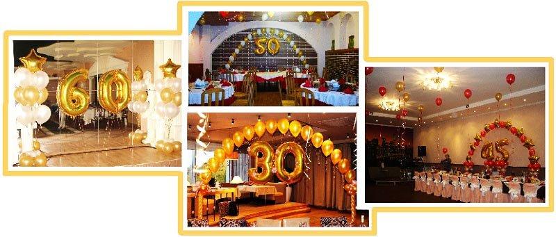 фото оформления юбилейной даты шарами: оформление юбилея шарами №3