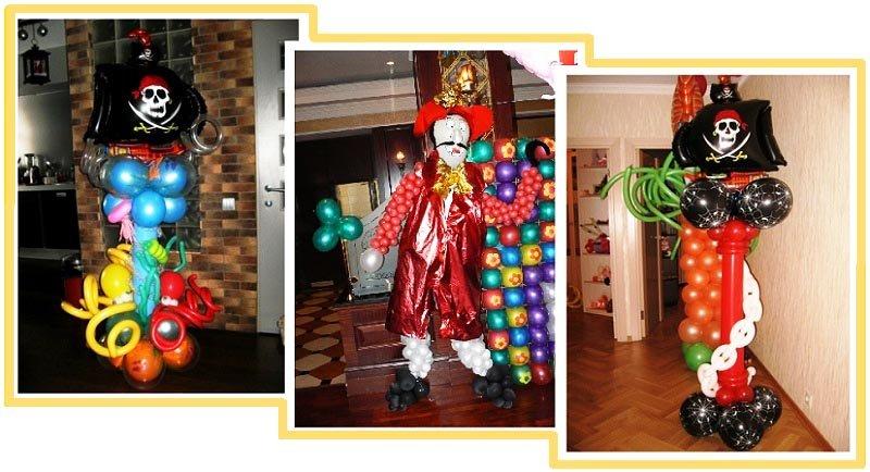 фото различных фигур из шаров на пиратскую вечеринку: пиратская вечеринка оформление