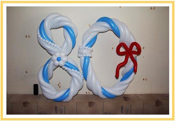 фото оформления юбилейной даты шарами: оформление юбилея шарами №5