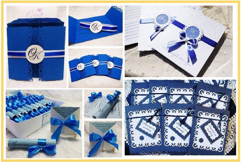 фото пригласительных на свадьбу в синем цвете: оформление свадьбы в синем цвете