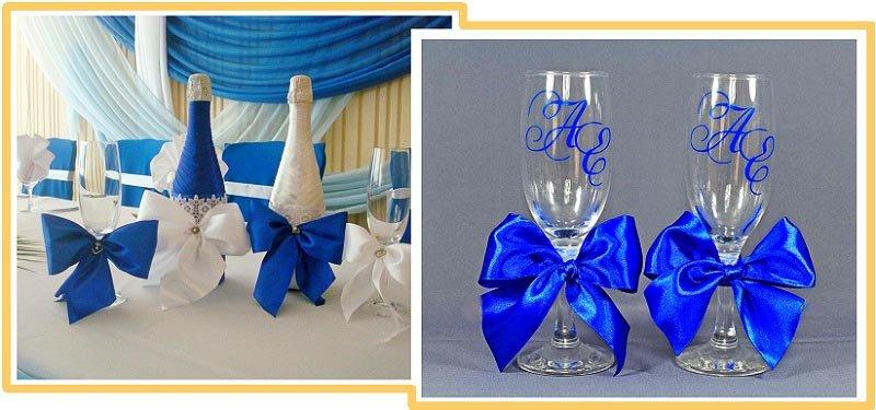 фото оформления бокалов на свадьбу в синем цвете: оформление свадьбы в синем цвете
