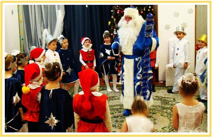 фото новогоднего представления для детей с участием деда мороза: заказать деда мороза и снегурочку в детский сад