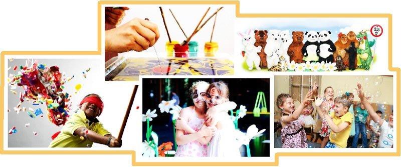 фото дополнительных услуг на детский праздник: аниматоры на выезд в киеве и по области