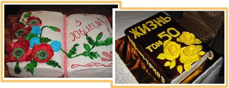 фото вариантов оформления торта - книги: оформление тортов на юбилей