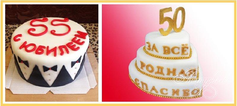 фото вариантов оформления классического торта: оформление тортов на юбилей