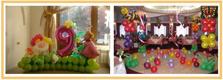 оформление шарами детского дня рождения №13