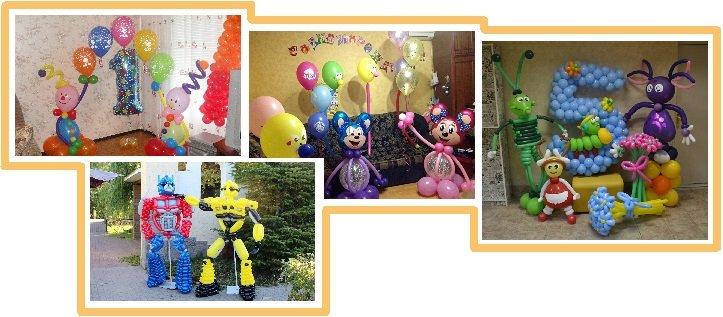 оформление шарами детского дня рождения №14
